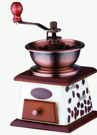 Кофемолка ручная EMPIRE 2361