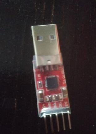 UART CP2102 USB преобразователь