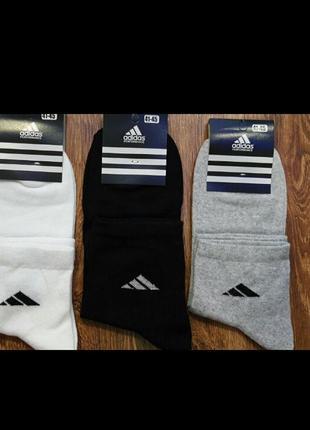 """Чоловічі стрейчеві шкарпетки """"adidas"""" туреччина 41-45 ціна за ..."""