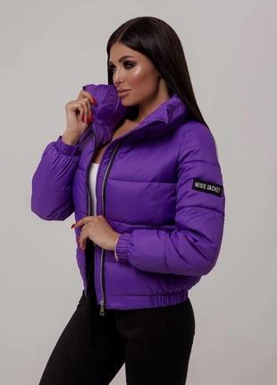 Классная укороченная куртка пуховик