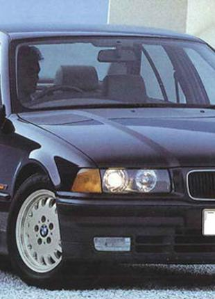 Разборка , запчасти на BMW 3 серии E-36