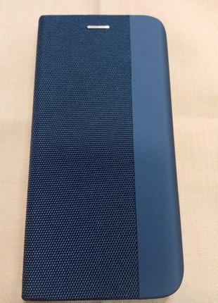 Книжка чехол Xiaomi Redmi Note 7 синий