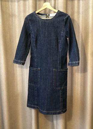 Платье джинсовое MaxMara Weekend p.S