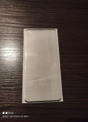 Стекло на Samsung Galaxy S20/S20+ Note 10/10+
