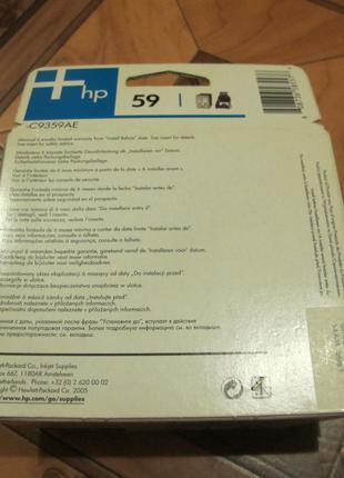 Картридж для струйного принтера цвет черный HP 59