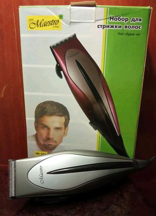 Набор для стрижки волос.