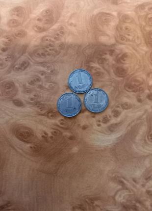 Монети 1 копійка