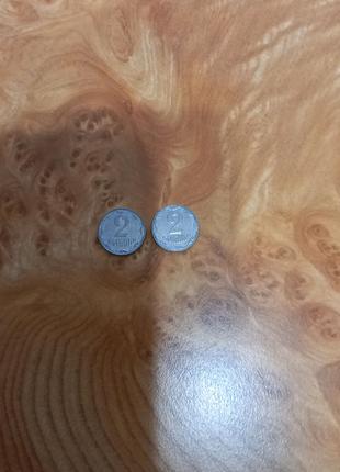 Монети 2 копійки