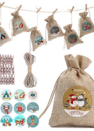 Мешочки для подарков на новый год. комплект 5 шт.