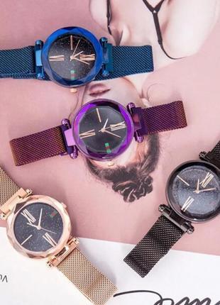 Часы Sky Watch / Часы женские наручные