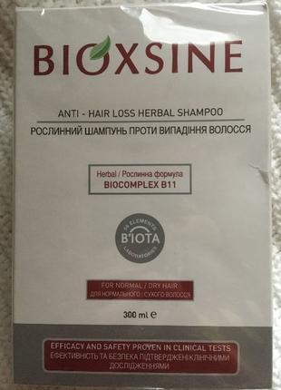 Шампунь Bioxsine против выпадения волос