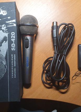 Радио микрофон (по радио или по кабелю можно подключать)