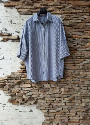 Стильная в полоску рубашка 👕 туника большого размера