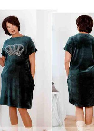Домашнее платье халат 48-64