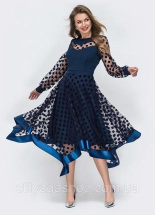 Вечернее платье в горох с длинным рукавом и ассиметричной юбкой