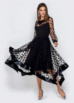 Вечернее платье с длинным рукавом и ассиметричной юбкой