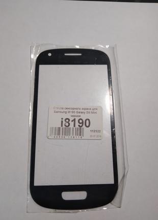 Стекло сенсорного экрана для Samsung i1890 Galaxy Slll Mini