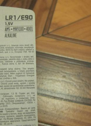 Батарейка LR1\E90 Alkaline 1,5 V