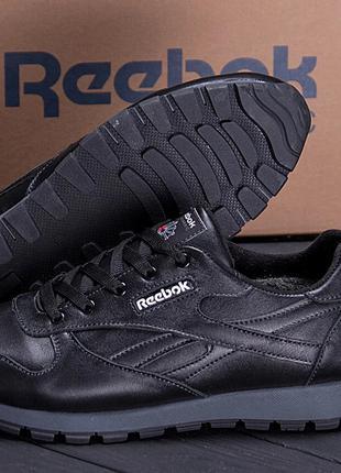 Мужские зимние кожаные кроссовки  Reebok Classic Black