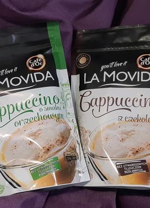 Капучино La Movida