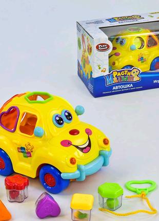 Развивающая музыкальная игрушка для малышей Машинка-сортер Автошк
