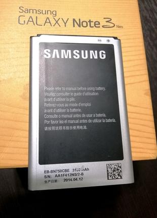 Аккумулятор (батарея) Samsung Galaxy Note 3 Neo Duos N7502
