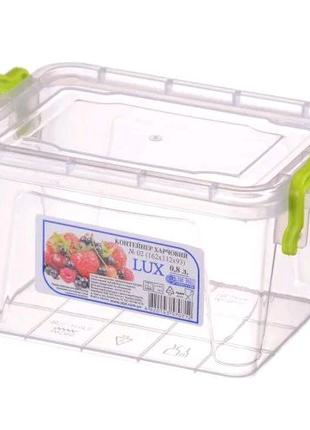Контейнер пищевой Lux №2 (0,8 л)