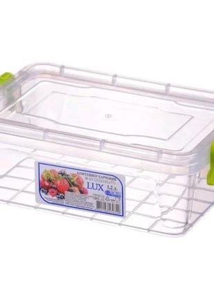 Контейнер пищевой Lux №3 (1,2 л)