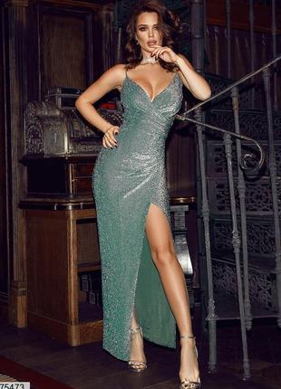 Вечернее длинное сверкающее платье