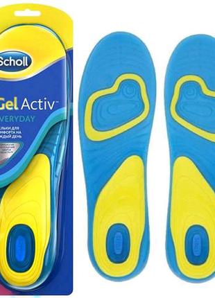 Гелевые стельки для обуви Activ Gel женские