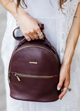 Кожаный женский мини-рюкзак