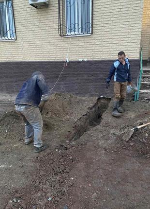 Траншею Викопати Прокопали