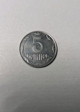 5 копійок