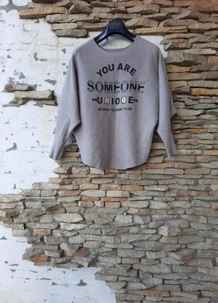 Теплый с надписью пуловер большого размера