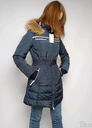 Синій пуховик жіночий Snowimage зимова куртка натуральний пух
