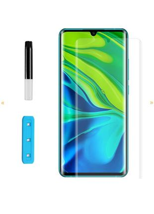 Защитное 3Dдля Xiaomi Mi Note 10/Note 10 Pro/Mi CC9 Pro/Note 10 L