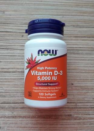 Now Foods, Витамин D-3, высокоактивный, 5000 МЕ, 120 табл, США