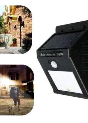 Фонарь everBrite уличный с наСолнечной батарееДатчиком светильник
