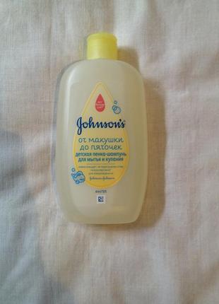 Детская пенка-шампунь для мытья и купания Johnson
