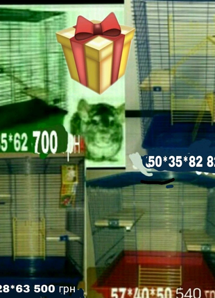 Клетки для шиншилл крыс белок дегу хорька