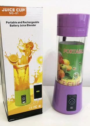 Блендер Smart Juice Cup Fruits USB. Цвет: фиолетовый