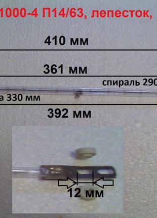 Лампа 1 кВт, КГТ 220-1000-4