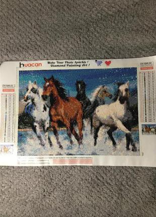 Алмазная живопись «Лошади»