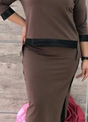 Женский костюм большой размер