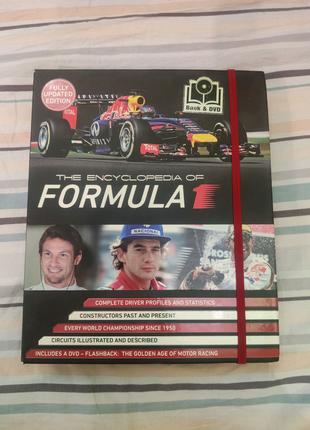 The Encyclopedia of formula I