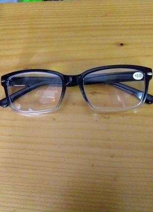 Очки для зрения, новые, в ассортименте