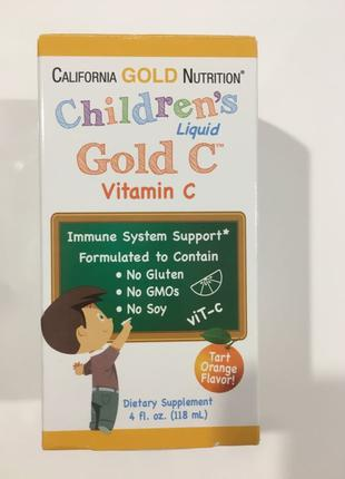 Витамин С для детей, California gold nutrition