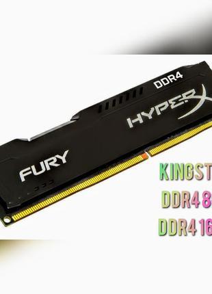 DDR4 Kingston HyperX Fury 8/16Gb 2133Mhz оперативная память