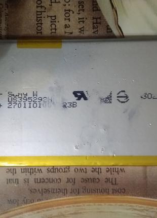 LIS1594ERPC Батарея для sony Xperia Z5 Z5c Z5mini и т.д.