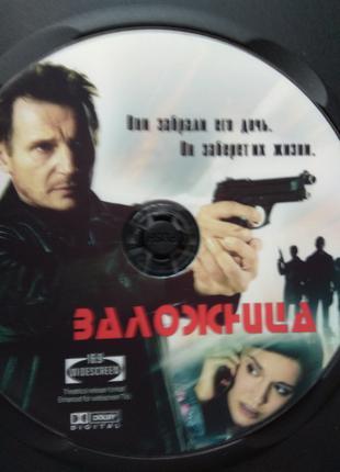 DVD Лайм Нисон в фильме ЗАЛОЖНИЦА Новый диск